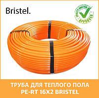 Труба для теплого пола PE-RT 16x2 Bristel