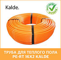Труба для теплого пола PE-RT 16x2 Kalde