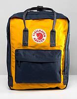 Рюкзак Kanken Fjallraven Classic Navy/Warm Yellow - Синий с желтой вставкой