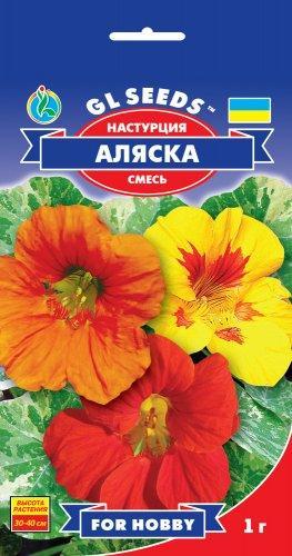 Настурция Аляска, пакет 1 г - Семена цветов