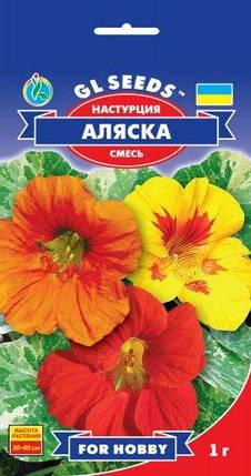 Настурция Аляска, пакет 1 г - Семена цветов, фото 2