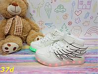 Детские кеды сникерсы белые форсы с крыльями с подсветкой  р.  32, 34, 35, 36