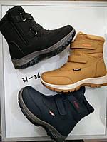 Детские зимние ботинки для мальчиков Размеры 31-36, фото 1