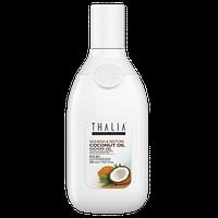 Питательный гель для душа с кокосовым маслом THALIA, 300 мл