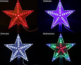 "Новогодняя гирлянда ""Звезда"" 31 LED, фото 2"