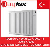 Радиатор Daylux класс 11 300H x 600L стальные боковое подключения