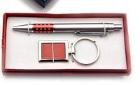 Ручка с брелоком набор (15,5х7,5х3 см) 23670
