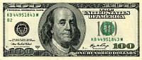 Внимание! Изменение курса валют!