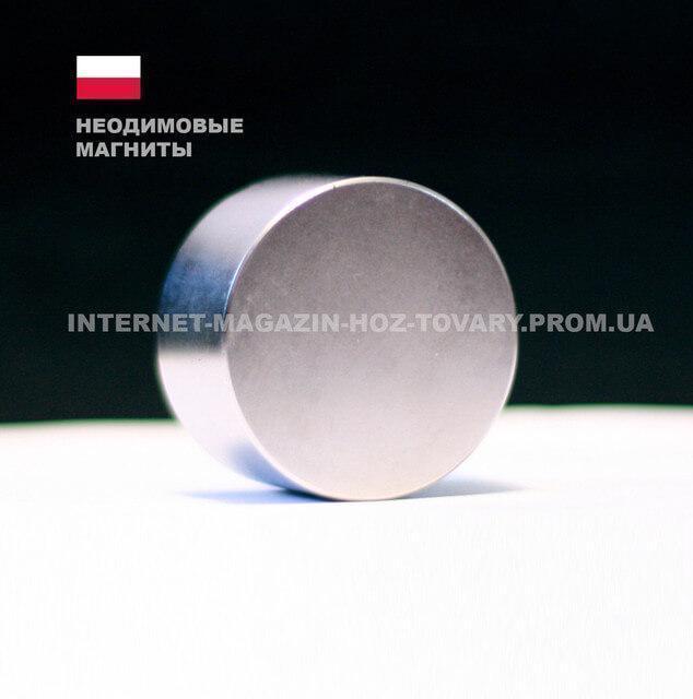 Неодимовый магнит 15*2