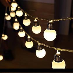 Новинка уличная гирлянда лампочки белое  свечение  6.5 метров 20 LED ламп