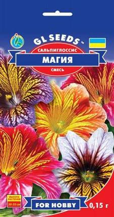 Сальпиглоссис Магия, пакет 0.15 г - Семена цветов, фото 2