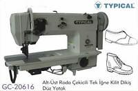 Промышленная швейная машинка Typical GC-20616
