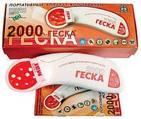 Аппарат светодиодный ГЕСКА-1/4 МАГ (ГЕСКА-2000) Праймед