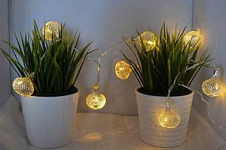 """Новогодняя гирлянда """"Шары"""" 8 LED, Белый теплый свет, фото 2"""