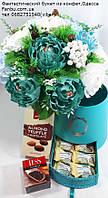 """Зимний букет из конфет в коробочке с сюрпризом""""Голубой огонек""""№15, фото 1"""