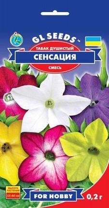 Табак душистый Сенсация, пакет 0.2 г - Семена цветов, фото 2