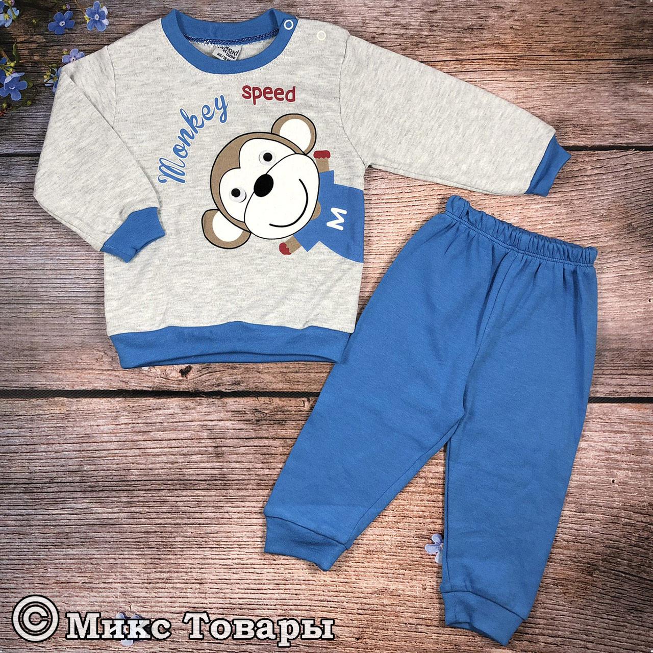 Костюм с брюками для малыша Размеры: 74,80,86 см (7680-3)
