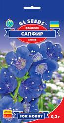 Фацелия Сапфир, пакет 0.2 г - Семена цветов