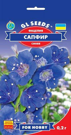 Фацелия Сапфир, пакет 0.2 г - Семена цветов, фото 2