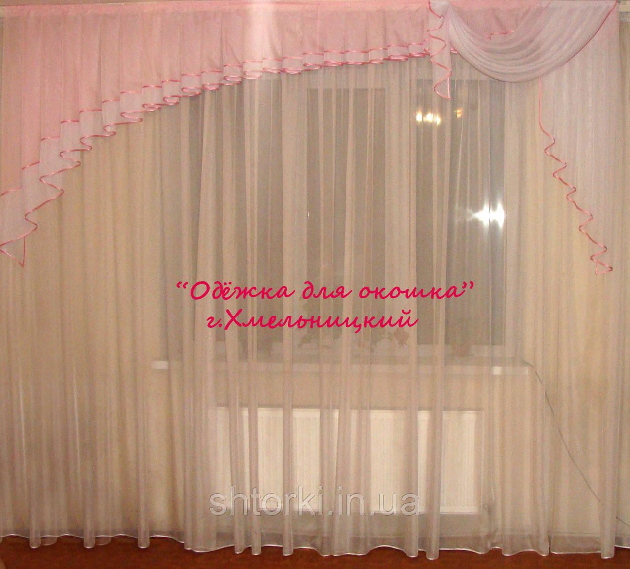 Ламбрикен Ассиметрия нежно розовый  3м Вуаль