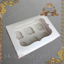 Коробка Белая для 6-ти кексов с окном 250*170*80 (300 г/м²)