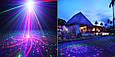 Лазерный проектор STAR SHOWER 8в1 три цвета СУПЕР, фото 5
