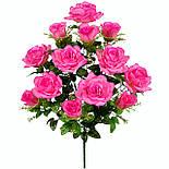 Букет  роз и бутонов в розетке, 59см (10 шт в уп), фото 2