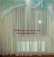 Ламбрикен Ассиметрия 2,5м бирюзаШифон