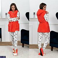 Женская махровая пижама 4-ка жилет и сапожки домашний комплект 7 км Одесса  42- 8220ef8d26b20