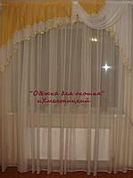 Ламбрикен Ассиметрия золото  2м Вуаль, фото 1