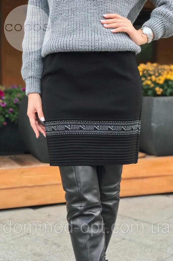 Женская теплая юбка из шерсти 4318 (р.44-50)