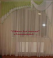 Ламбрикен Ассиметрия 2,5м салатовый Шифон
