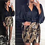 Женская юбка с пайетками и отдельно блуза шелковая, фото 2