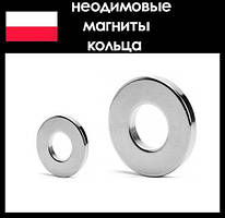Неодимовий магніт кільце D 27-d16хH5 мм