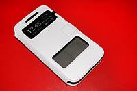 Кожаный чехол книжка для HTC Desire 616 белый, фото 1