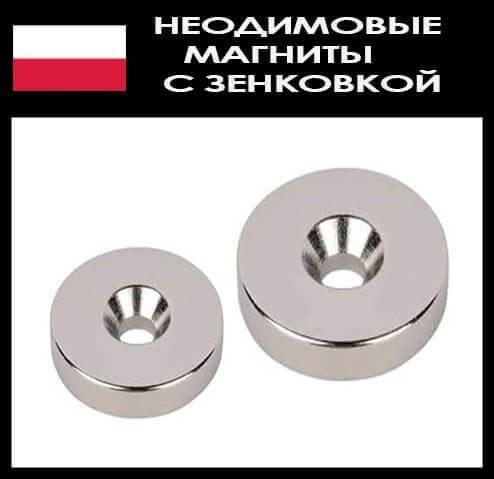 Кольцо с зенковкой D20-d7/3,5хh3