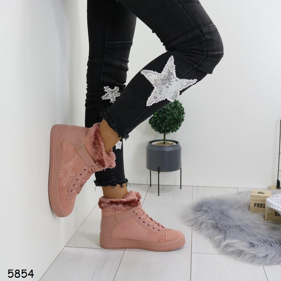 Стильные сникерсы зимние женские розовые  р. 37, 38, 40