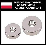 Кольцо с зенковкой D30-d7,5/4,5хh3