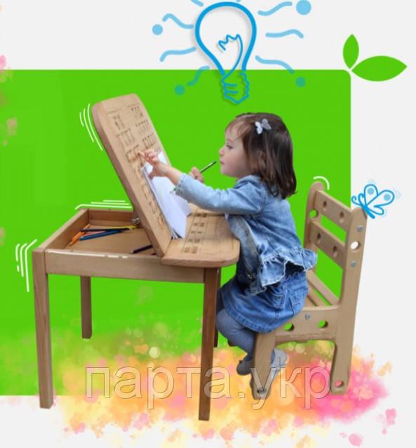 Дитячий столик  з пеналом і стільчик, бук