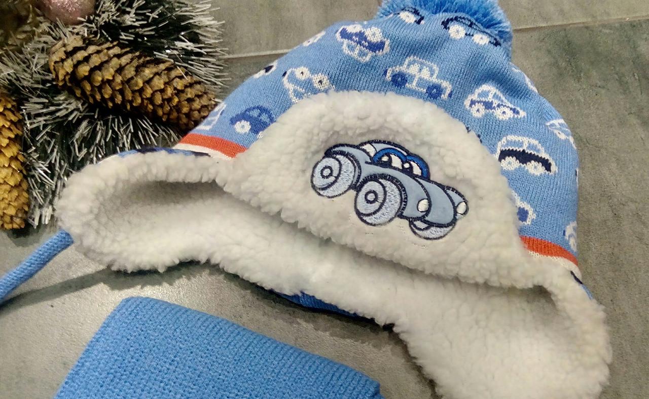Польская шапка с шарфиком  для мальчика р-ры 46-48