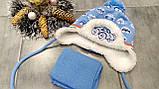 Польская шапка с шарфиком  для мальчика р-ры 46-48, фото 2
