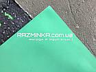 Фоамиран для творчества 2500х1450х5мм, зеленый, фото 2