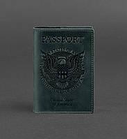 Обложка кожаная для паспорта изумруд (ручная работа), фото 1