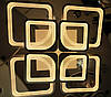Люстра светодиодная потолочная Led 8060/4+4 dimmer с пультом, фото 3