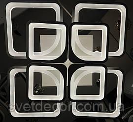 Люстра светодиодная потолочная Led 8060/4+4 dimmer с пультом