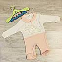 Человечек комбинезон для новорожденных., фото 2
