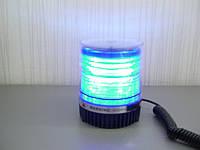Проблесковый маячок LED1-18  синий , спец.сигнал  стробоскопический.