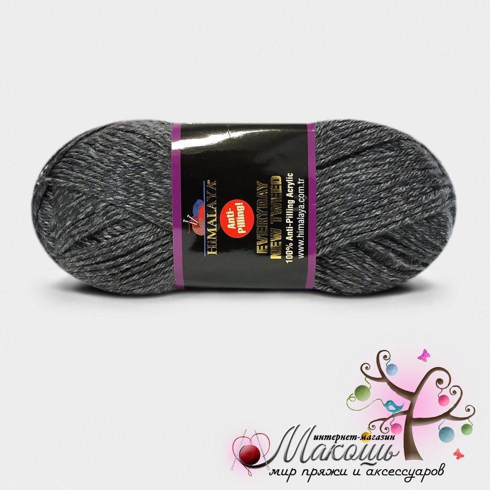 Пряжа Everyday New Tweed Эвридей нью твид Himalaya, 75116, т. серый
