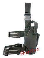 Кобура MIL-TEC на ногу набедренная регулируемая (Black), 16145102