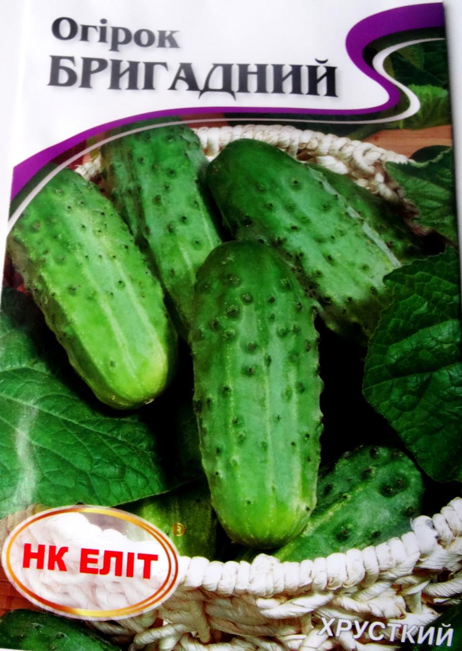Семена  огурца  3гр сорт Бригадный